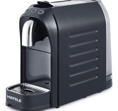 Máy pha cà phê dạng viên HE-BMM018